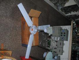FB-500落地式防爆摇头扇、0.37KW、6600m3/h、1450r/min
