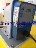 赛高DMS200电磁隔膜计量泵