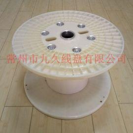 促销500abs塑料盘具价格~电缆盘规格~塑胶线盘型号