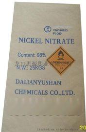 供应化工原料牛皮纸袋(提供危包证,印刷危险品un号)