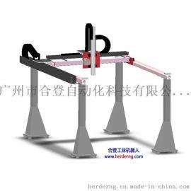 四轴桁架式工业机器人