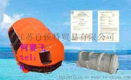 A型CCS自扶正救生筏A6/A10/A15/A20/A25新标准救生筏