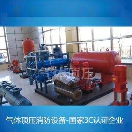 DLC0.6/30-18气体顶压消防给水设备厂家直销消防设备