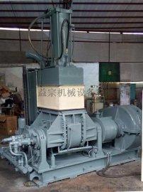 益宗现卖  二手橡胶密炼机YZM-35L保证质量