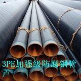 3pe加强级防腐钢管,燃气输送用3pe防腐无缝钢管