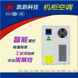 2300W室外一体化机柜空调