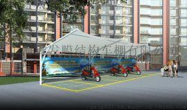 上海膜结构停车棚   膜结构景观棚  膜结构看台小品  膜结构体育场
