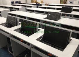 科桌翻转电脑桌 学校双人翻转电脑桌 政府专用电脑桌 办公翻转电脑台 会议显示器翻转桌