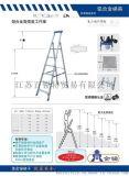 金锚直供AO14-108/107/106/105/104/103铝合金高强度工作梯