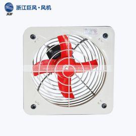 管道式FAG-500防爆厂用排风扇