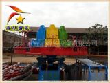 童星厂家现货 景区新型游乐设备 冲浪旋艇 造型独特