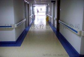 医用走廊扶手,防撞扶手