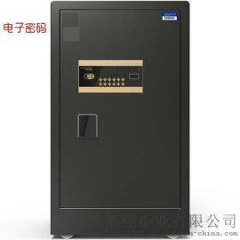 宝鸡直销博强保险柜厂家 电子锁保险柜 专业定做保险柜