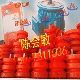 JHQ-A-3聚氨酯缓冲器直径Φ80*H100*M16小车缓冲器