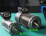 歐式單樑葫蘆電機 運行機構電機 0.65/0.75kw電機 賽奧威 歐式驅動