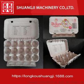 厂家定制鸡蛋托盘设备生产线