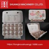 廠家定製雞蛋托盤設備生產線