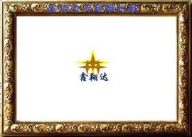 鑫翔达大型装饰镜框生产加工(厂家直销)