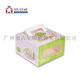 小点心蛋糕包装盒生日蛋糕盒定做纸盒食品盒生产定做