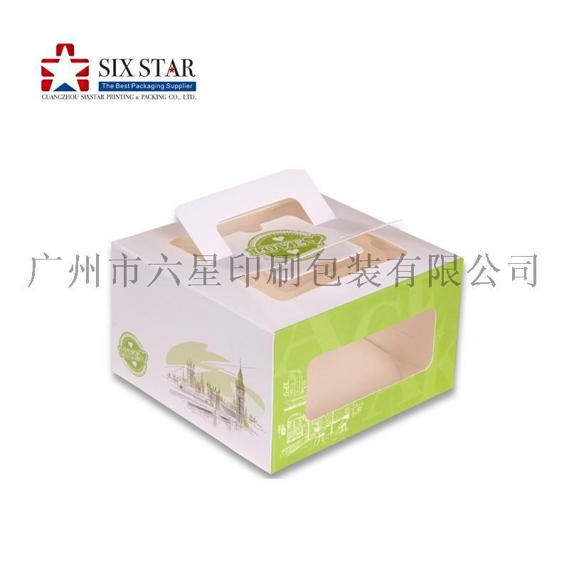小點心蛋糕包裝盒生日蛋糕盒定做紙盒食品盒生產定做