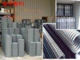 【厂家直销】养殖围栏网 镀锌电焊网 方眼网热镀锌钢丝现货供应