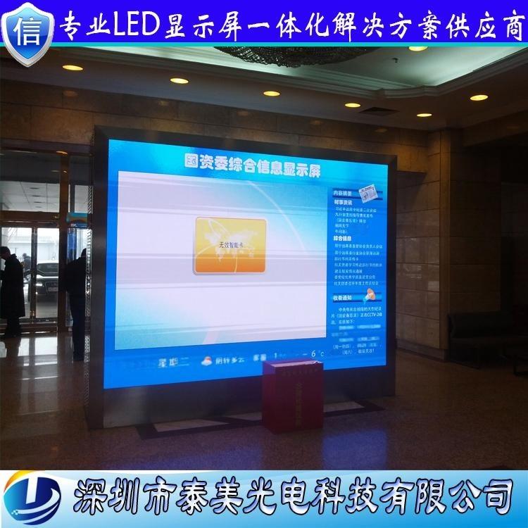 前台led显示屏 P10室内电子显示屏 户内全彩led显示屏