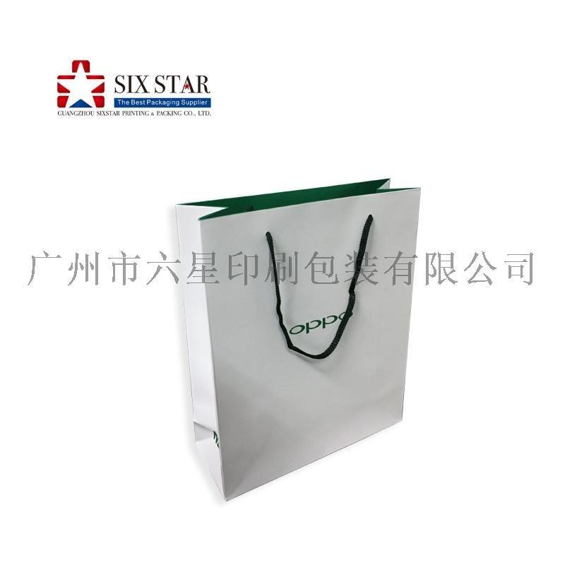 工厂生产定制精美手挽袋纸袋礼品袋