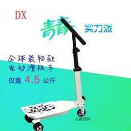 厂家直销三轮电动滑板车 扭扭车 独轮平衡车
