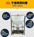 養豬自動化喂料器自動化喂料線喂料機