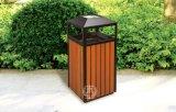 环保垃圾桶 室外垃圾桶