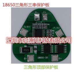 18650 三串 三角形 10.8V 12.8V 电池保护板