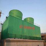 逆流式玻璃钢冷却塔(GFNL系列)