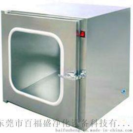 现厂家直销实验室传递窗机械互锁