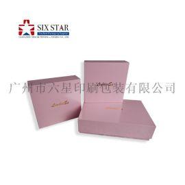 个性化定制Logo烫金精美礼品盒纸盒礼物包装纸盒