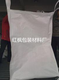 食品用清洁型集装袋,导电吨袋,化工品用集装袋