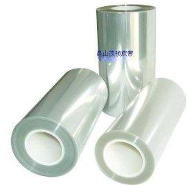 高温保护膜 高温PET保护胶带