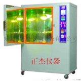 UV紫外線老化試驗箱,紫外光老化機,十三年生產經驗