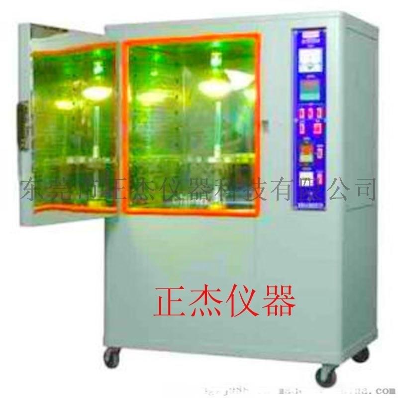 UV紫外线老化试验箱,紫外光老化机,十三年生产经验