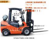 2-3.5T平衡重式叉车(双燃料)