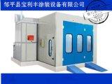 郑州无尘烤漆房 水幕烤漆房 高温工业烤箱