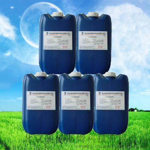 BW-310水质软化处理剂软化水处理剂