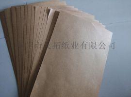 批发供应进口澳大利亚VISY牛卡纸