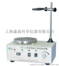 磁力加热搅拌器78-1价格厂家现货