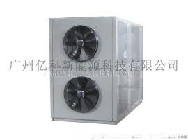 20匹整体式高温热泵烘干机