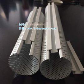 木紋鋁圓管廠家 型材鋁圓管天花裝飾材料