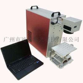 广州科学城小型金属激光打标机,便携式打码机