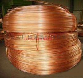 东莞巨盛专业生产红铜铆料线  电池负极极柱端子用红铜线 质量保证