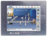 专业桥梁运河管理控制维护19寸i系列工业平板电脑价格