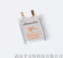 CP502425孚安特 550mah FANSO 定位系统用 3.0v方形软包一次锂电池