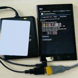 诺塔斯L3-U QuickPass闪付手机NFC读卡器